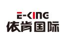 龙王恨依肯国际钓具渔具品牌logo