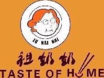 祖奶奶蕭縣美食