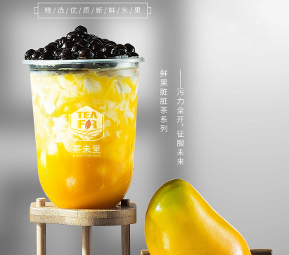 茶未里脏脏芒芒