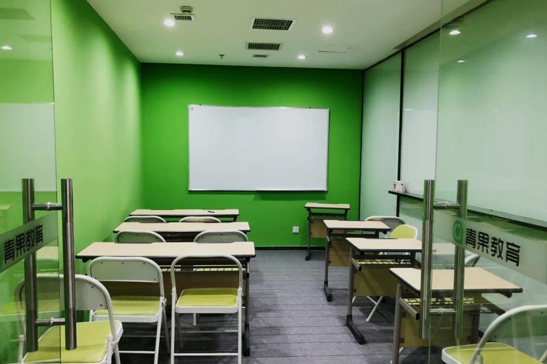青果教育教室