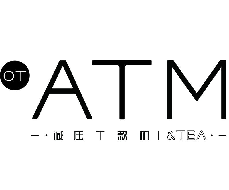 OT ATM減壓T款機茶