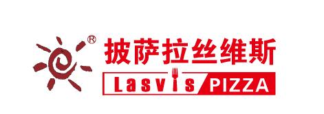 拉斯维斯牛排