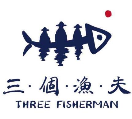 三个渔夫四海蒸鲜