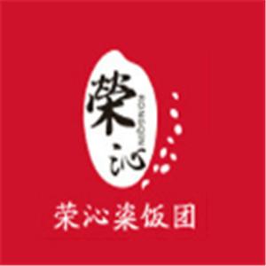 荣沁粢饭团