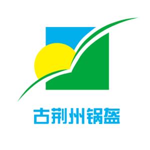 古荆州锅盔