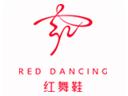紅舞鞋少兒舞蹈