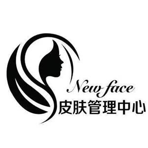 face皮肤管理