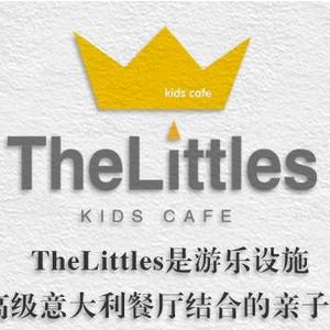 the littles亲子餐厅