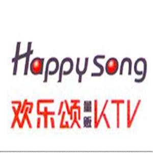 欢乐颂量贩KTV