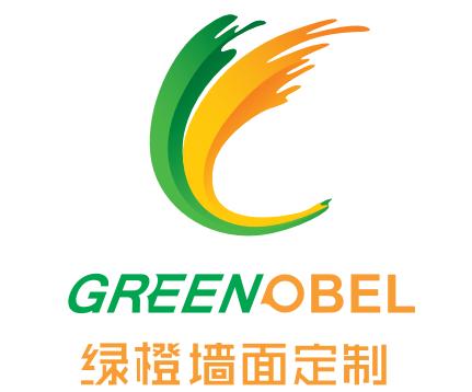 绿橙硅藻泥
