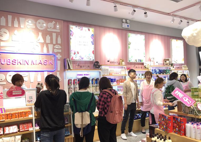 优贝施进口药妆雷竞技最新版店
