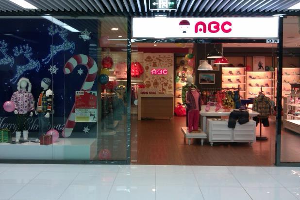 abc童鞋门店图