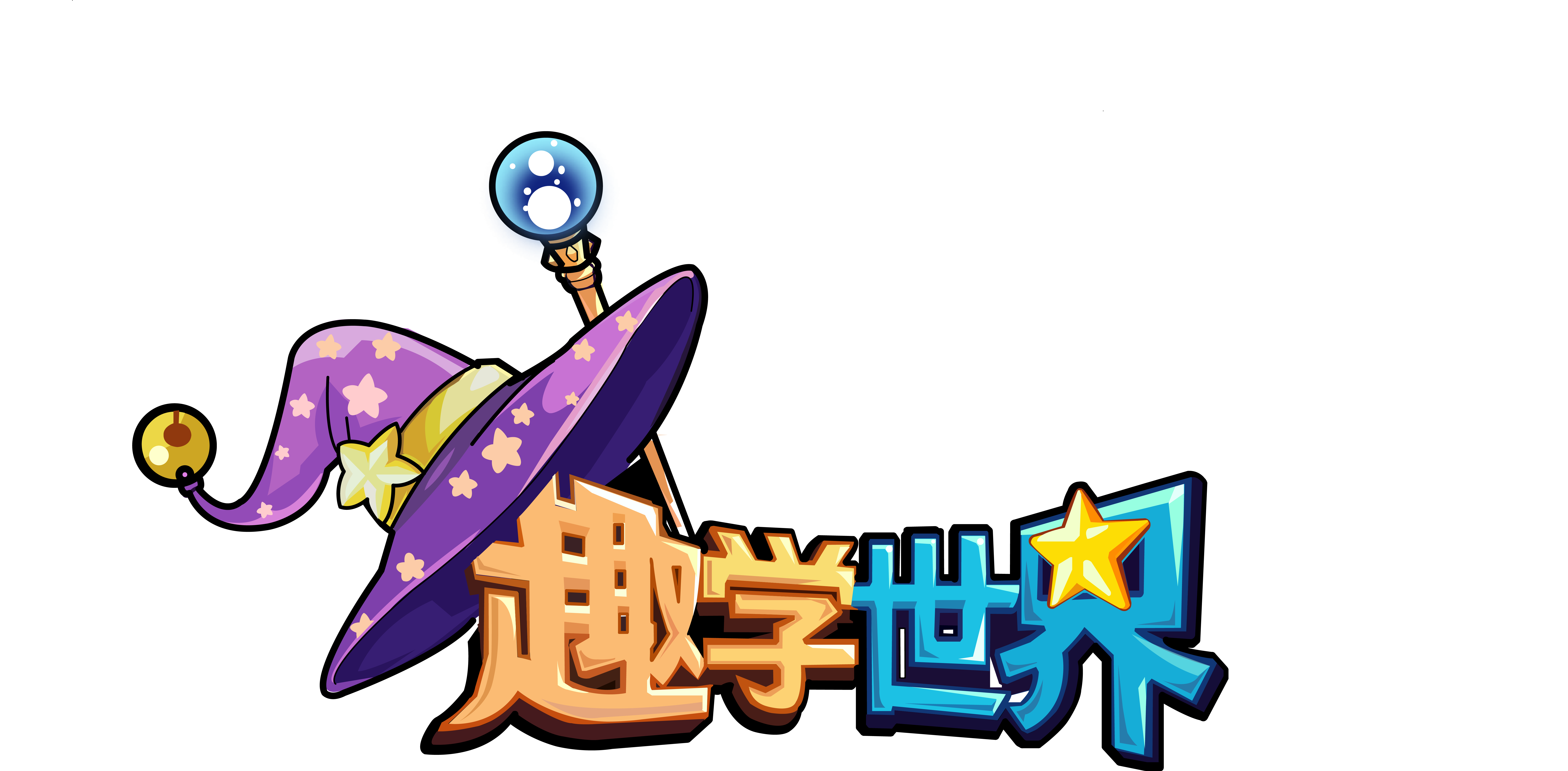 趣學英語品牌logo