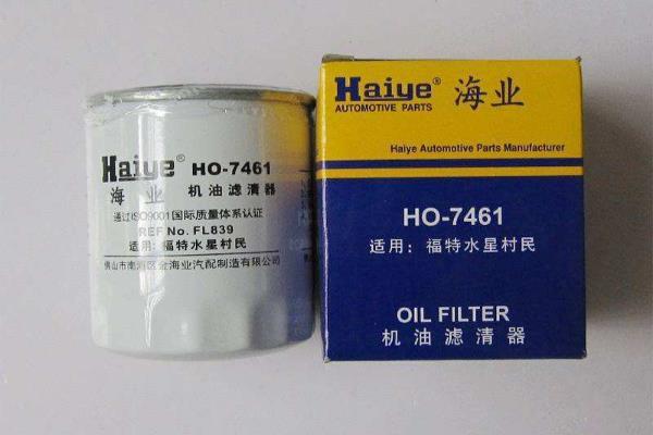 海业机油滤清器