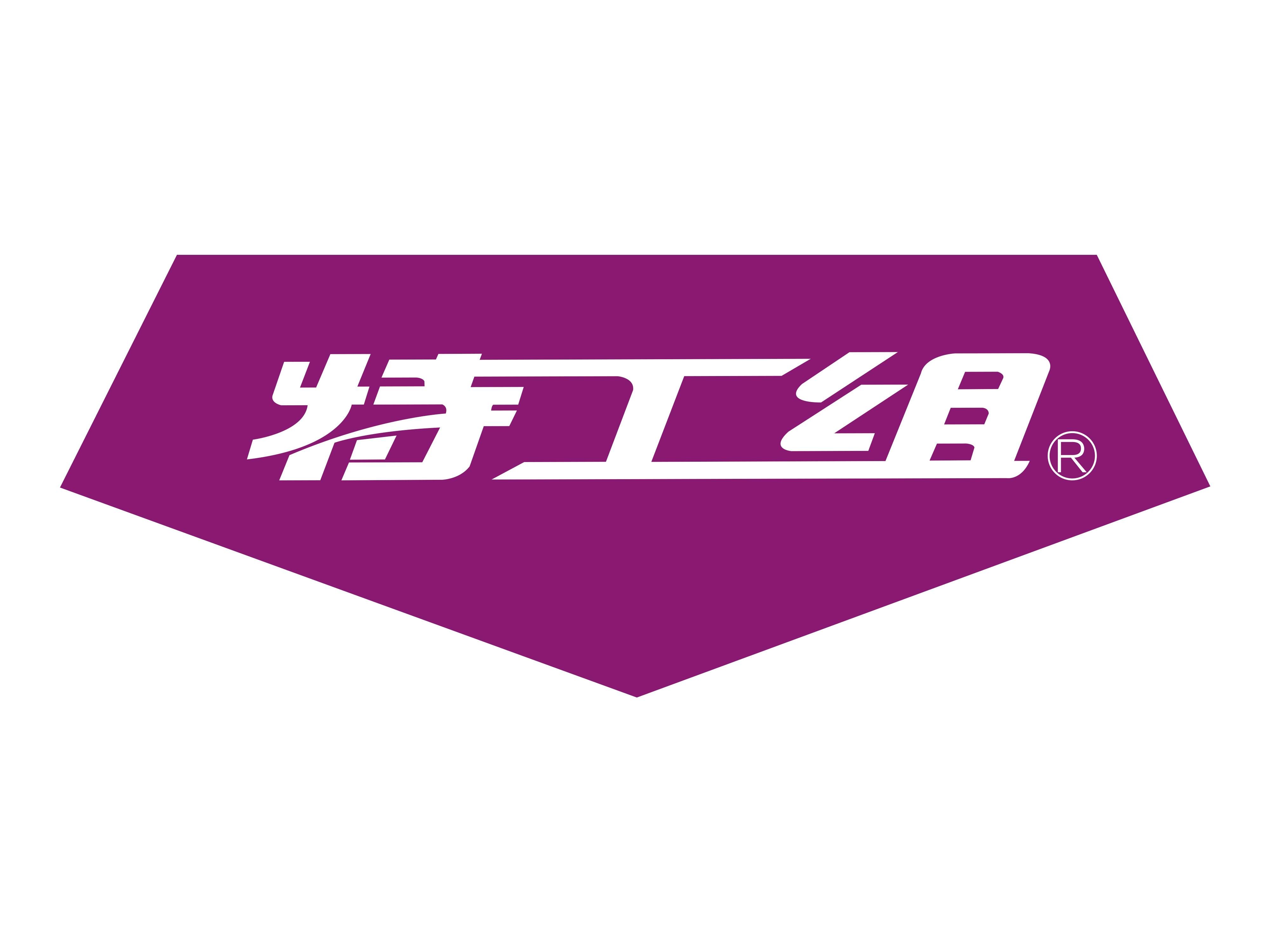 (特工组接缝胶)预防开裂发霉装修隐患品牌logo