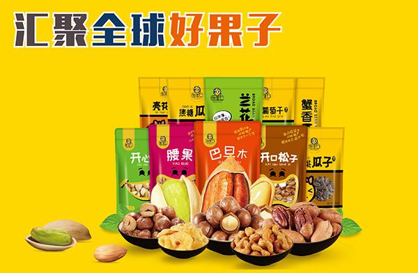 怡佳仁休闲食品价目表