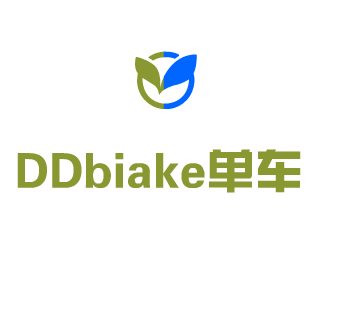 DDbiake單車