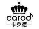 卡罗德钢琴
