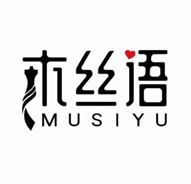 木絲語女裝品牌logo