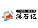 溪石記酸菜魚