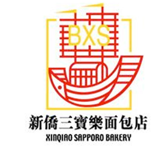新侨三宝乐面包店