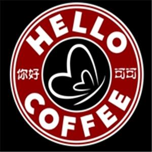 Hello Coffe