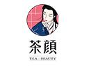 茶颜新中式茶饮