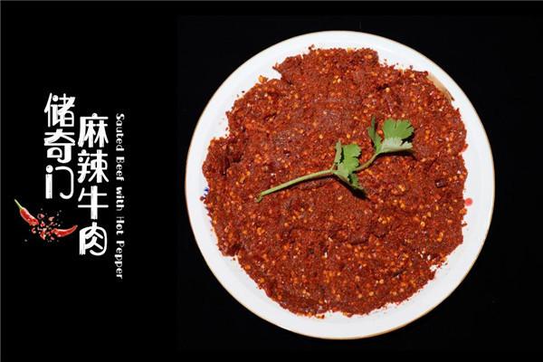 重慶龍江碼頭老火鍋辣椒