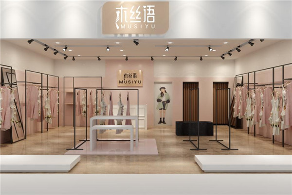 木絲語女裝店鋪
