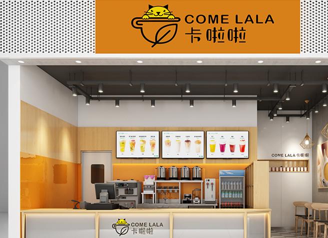 卡啦啦茶饮门店