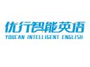 优行智能英语品牌logo