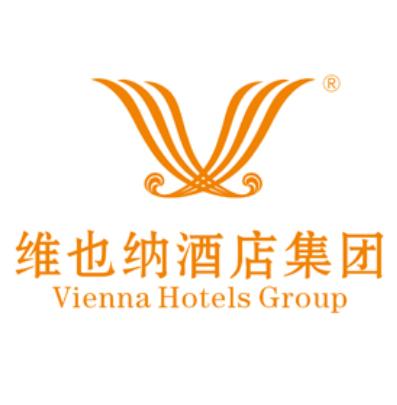 維也納品牌酒店