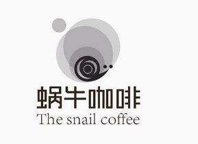 蝸牛咖啡加盟