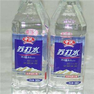 中沃苏打水
