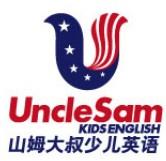 山姆大叔儿童英语
