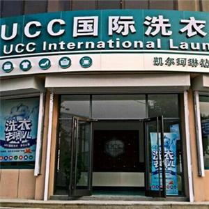 美国ucc干洗产品