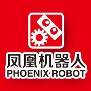 鳳凰機器人創意中心
