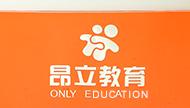 昂立教育集團