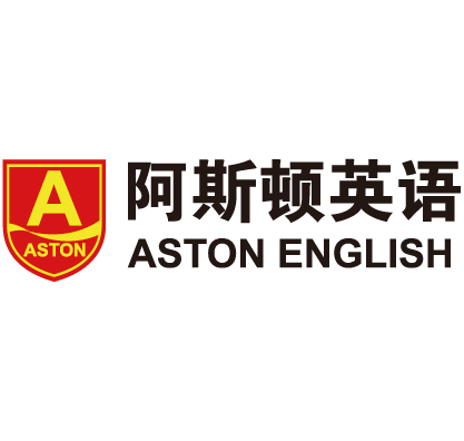 阿斯頓英語培訓