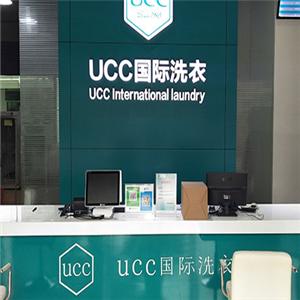 ucc洗衣店前台