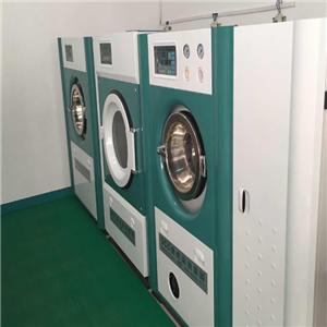 ucc洗衣店工作