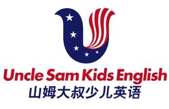 山姆大叔幼儿英语