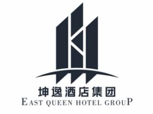 甘肃坤逸酒店