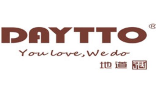 Daytto地道