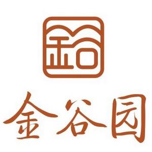 金谷园饺子馆