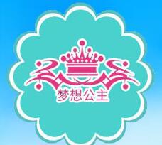 梦想公主冰淇淋加盟
