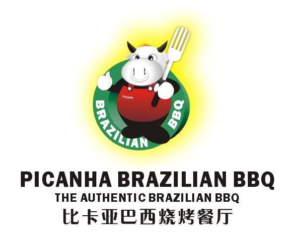 比卡亚巴西烧烤餐厅加盟