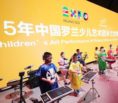 罗兰数字音乐教育表演