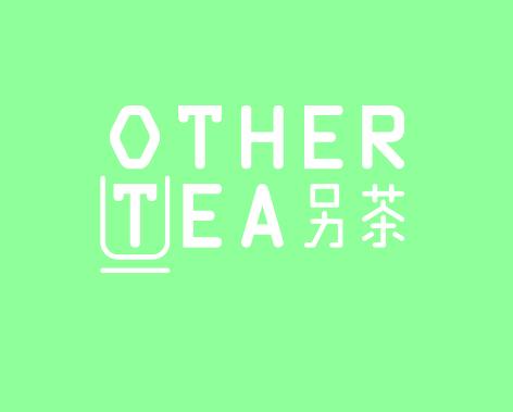 othertea另茶