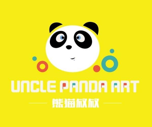 熊猫叔叔美术
